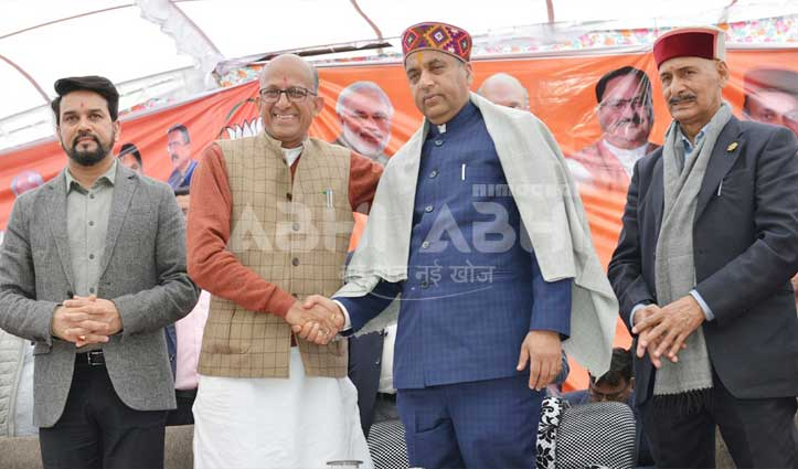 Jai Ram said, winter sojourn of Kangra district not just a custom for political gains