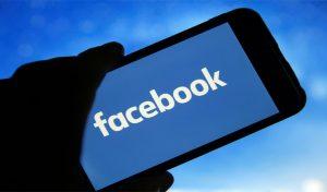 FaceBook अपने ग्राहकों को वॉयस रिकॉर्डिंग पर देगा पैसा, जानें