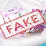 39 हजार की Fake Currency के साथ पकड़ा युवक, पिस्तौल और हेरोइन भी बरामद