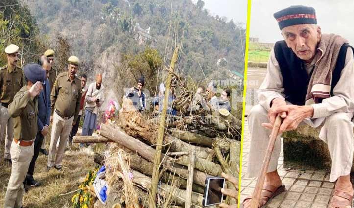98 वर्षीय स्वतंत्रता सेनानी शेर सिंह का निधन, राजकीय सम्मान के साथ किया अंतिम संस्कार