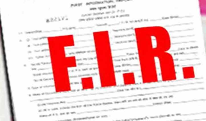 HRTC का फेक फेसबुक पेज बनाकर मोदी की आपत्तिजनक फोटो की अपलोड, FIR