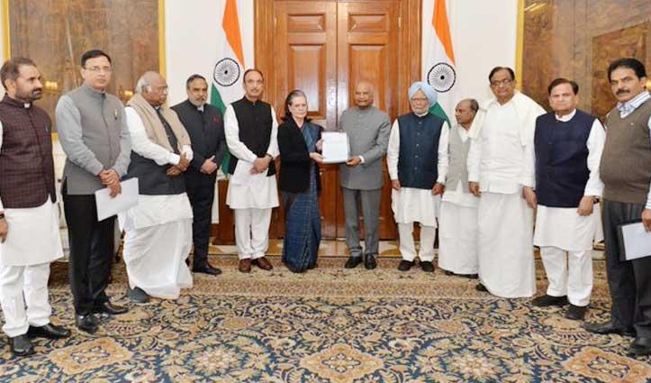 Delhi violence : सोनिया गांधी ने राष्ट्रपति को सौंपा ज्ञापन, शाह को हटाने की मांग