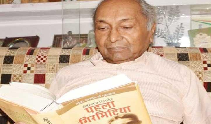 पद्मश्री साहित्यकार गिरिराज किशोर नहीं रहे, Kanpur में ली अंतिम सांस