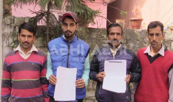 सुंदरनगर: जड़ोल में बाप-बेटे पर कातिलाना हमले पर High Court ने 10 को जारी किए Notice