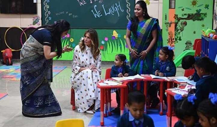 'Happiness Class' देखने सरकारी स्कूल पहुंची मेलानिया, कहा- 'बच्चों का होगा कौशल विकास'
