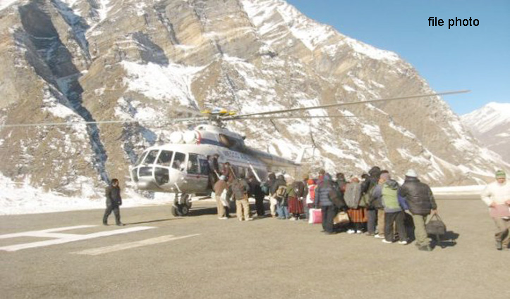 खराब मौसम के चलते Lahaul-Spiti के लिए आज भी उड़ान रद्द, रोहतांग से लौटा Helicopter
