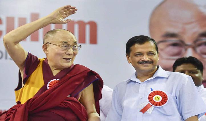 तिब्बती धर्मगुरू Dalai Lama ने पत्र लिखकर Kejriwal को कही ये बड़ी बात