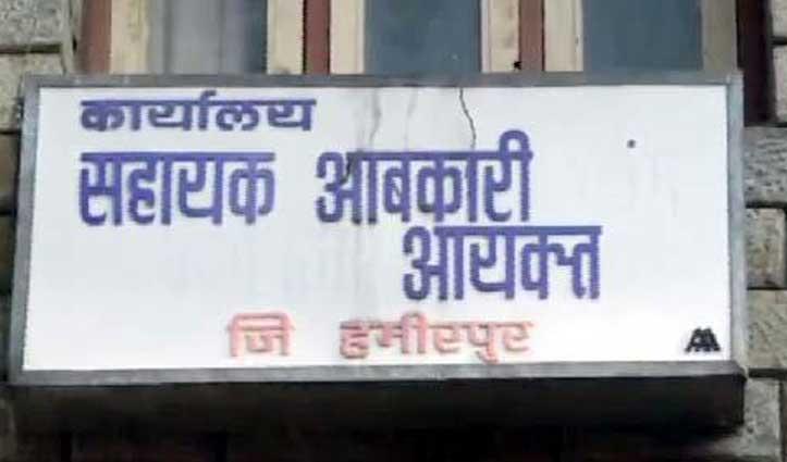 हमीरपुर में व्यापारिक संस्थानों पर एक्साइज विभाग की दबिश, ठोका जुर्माना