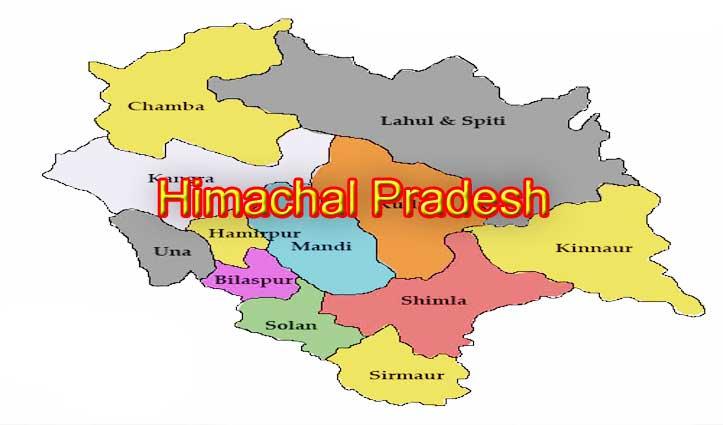 Himachal में अब नहीं बनेंगी नई तहसीलें, सब तहसीलें और पटवार सर्किल