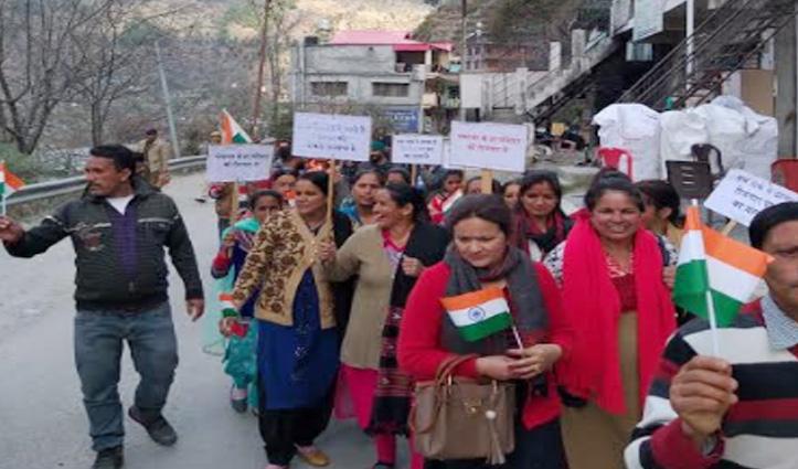 विधायक और NHPC के खिलाफ फूटा लोगों का गुस्सा, बंजार में रैली निकाल की नारेबाजी