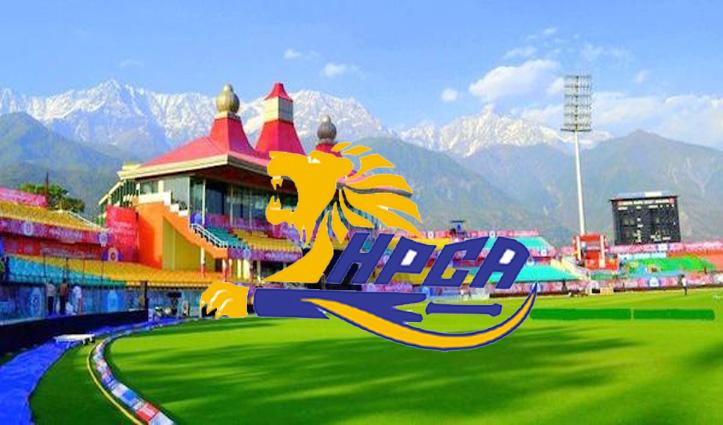 #Unlock-5 में क्रिकेट खेल गतिविधियां शुरू करने को HPCA का यह है प्लान- जानिए