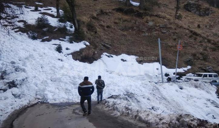 खनाग-मष्णुनाला के समीप गिरा ग्लेशियर, NH-305 पर यातायात ठप