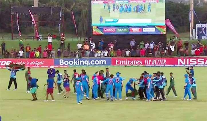 U-19 WC फाइनल के बाद मैदान पर भिड़े भारत व बांग्लादेश के क्रिकेटर्स, देखें वीडियो