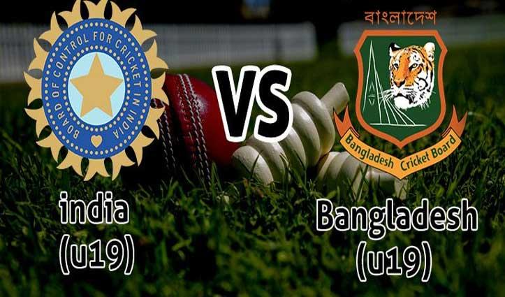 अंडर-19 WC: पहली बार किसी ICC इवेंट के फाइनल में पहुंचा बांग्लादेश, भारत से भिड़ेगा