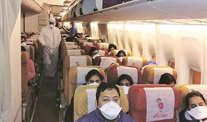 Coronavirus: चीन से भारत लाए गए सभी 645 भारतीयों में से कोई भी संक्रमित नहीं