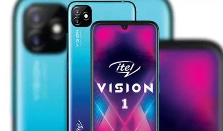 डुअल कैमरा और वॉटर ड्रॉप नॉच के साथ केवल 5,499 में लॉन्च हुआ Itel Vision 1
