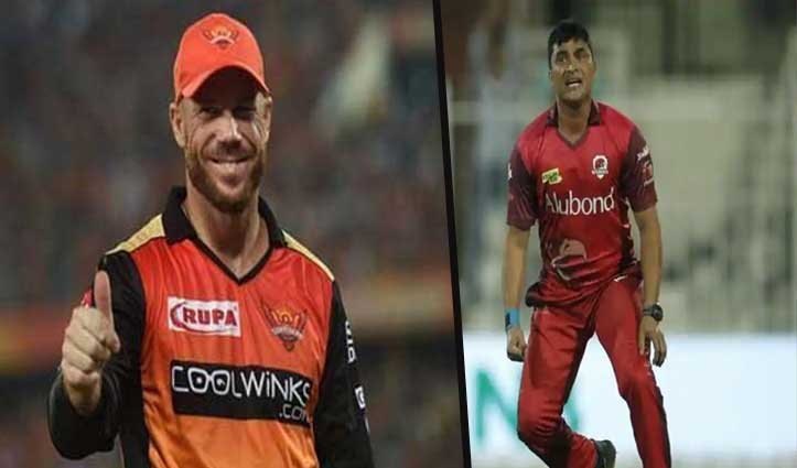 IPL 2020: अयोग्य घोषित हुए सबसे उम्रदराज़ खिलाड़ी प्रवीण तांबे, वॉर्नर बने सनराइज़र्स के कप्तान