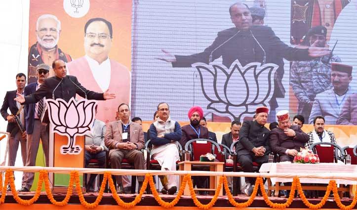 नड्डा के अभिनंदन में Jai Ram बोले- छोटा प्रदेश राजनीति में गाड़ रहा झंडे