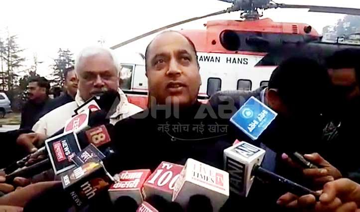 Cabinet विस्तार को दिल्ली चुनाव परिणाम का इंतजार, क्या बोले जयराम-जानिए