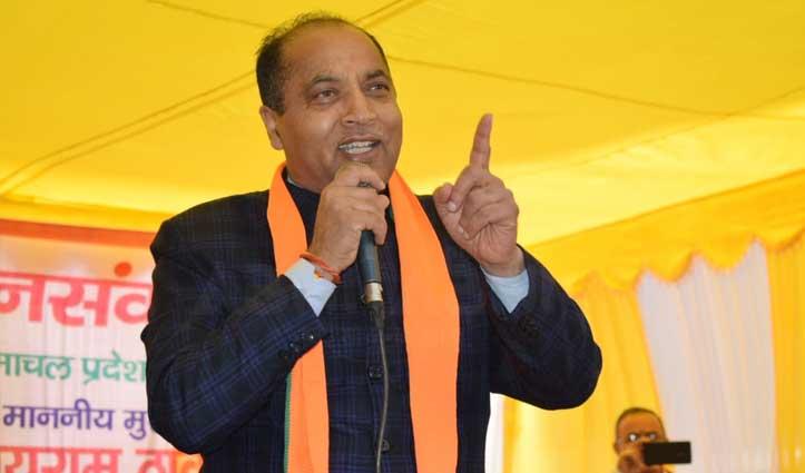 """जयराम बोले- """"AAP"""" के झांसे में अब नहीं आएगी दिल्ली की जनता"""