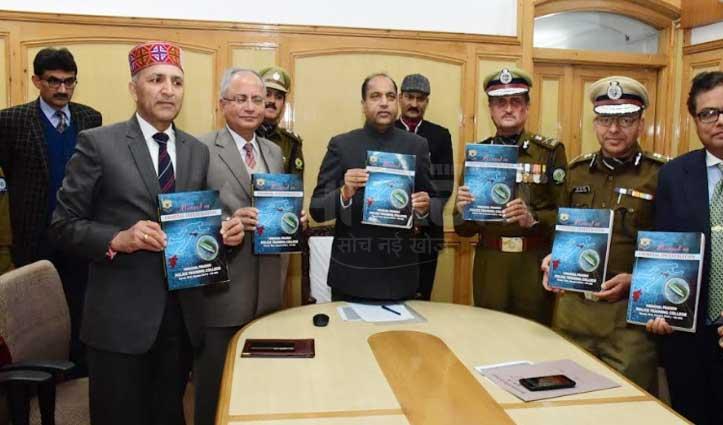 जयराम ने पुलिस की आपराधिक जांच नियमावली और Mobile App की जारी