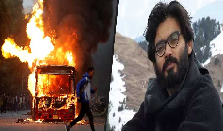 जामिया हिंसा पर दिल्ली पुलिस की Chargesheet, शरजील को बनाया आरोपी