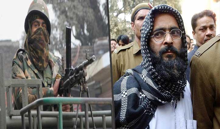 J&K: अफजल गुरु की बरसी पर आतंकी घटना, नागरिक की गोली मारकर हत्या