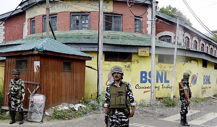 आतंकी अफजल गुरु की बरसी पर बड़े हमले का खतरा, कश्मीर में 2G Internet Service पर रोक