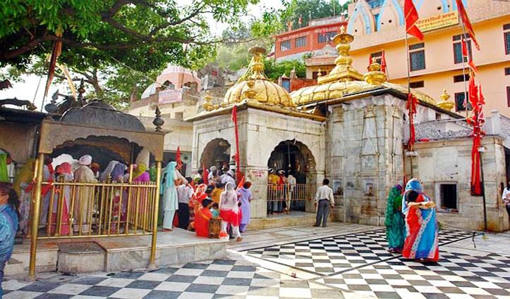 Jwalamukhi Temple में अब मशीनें गिनेंगी चढ़ावे के नोट और सिक्के