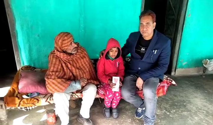 आस्था के लिए खुशखबरी लेकर पहुंचे SDM Jawali,बोले- अब पीजीआई में मुफ्त होगा इलाज