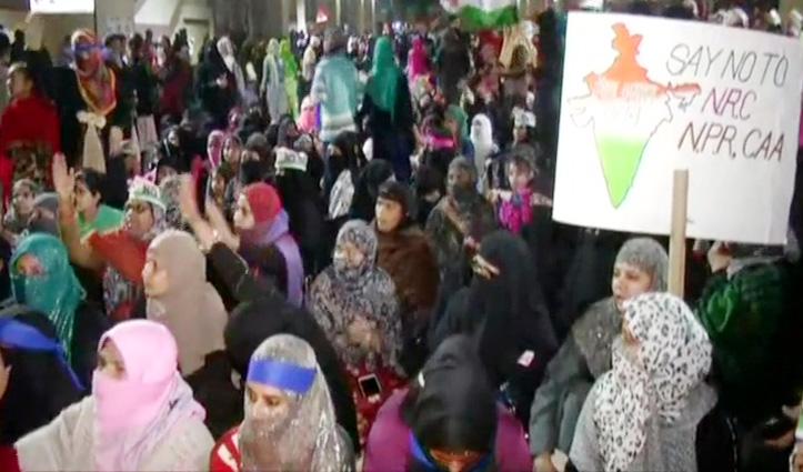 दूसरा Shaheen bagh बना जाफराबाद, CAA के खिलाफ सड़क पर बैठी मुस्लिम महिलाएं