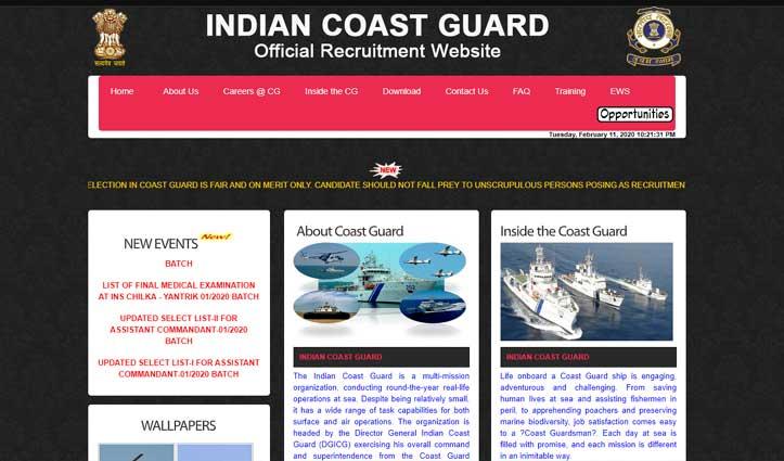 Indian Coast Guard Recruitment: निकली है नए बैच के लिए वैकेंसी, 15 तक करें अप्लाई