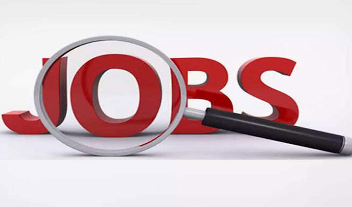 बड़ी खबरः Himachal में भरे जाएंगे जूनियर ऑफिस असिस्टेंट आईटी के 596 और पद