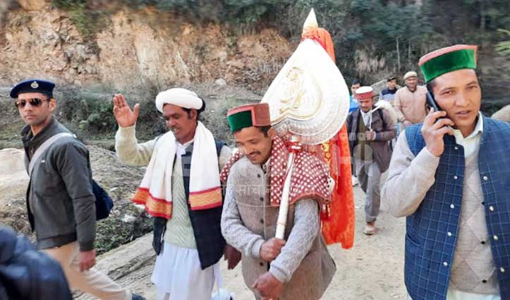 Shivaratri Festival : मूल स्थान से मंडी के लिए रवाना हुए बड़ा देव कमरूनाग