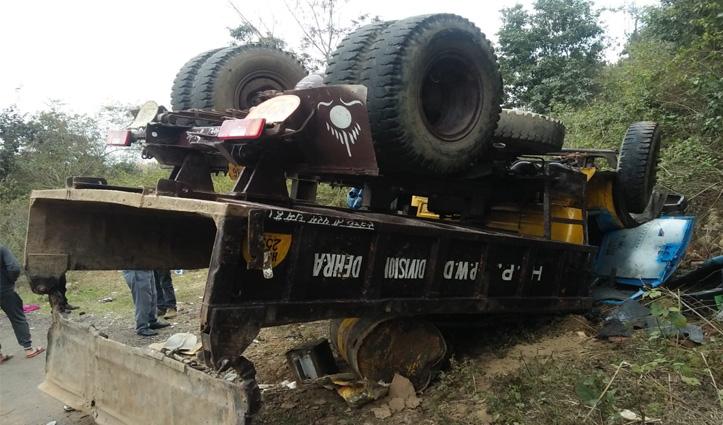 कांगड़ा के Dehra में लोकनिर्माण विभाग का ट्रक पलटा, आठ घायल