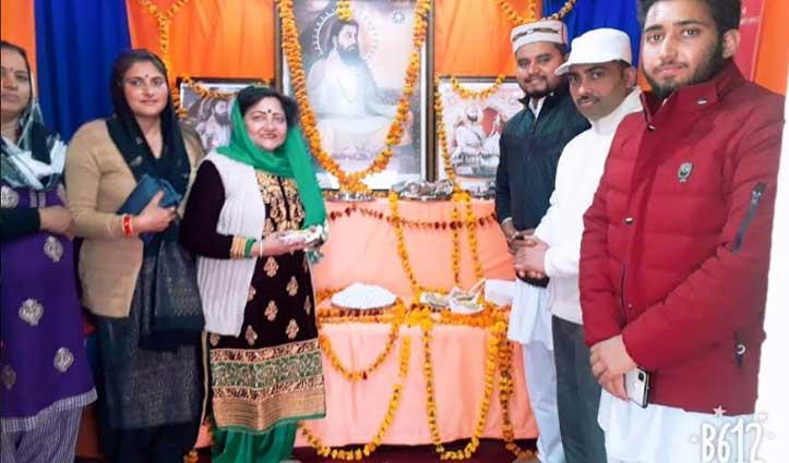 गुरु रविदास जयंती: विशेष कार्यक्रमों का किया आयोजन, पूजा-अर्चना के साथ लगाए लंगर