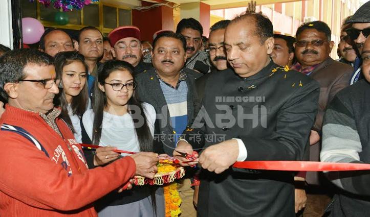 CM announces Sub Division of Jal Shakti Vibhag for Ranital