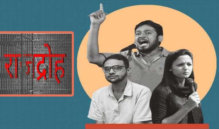 केजरीवाल सरकार ने Special Cell को दी कन्हैया कुमार पर राजद्रोह का Case चलाने की मंजूरी