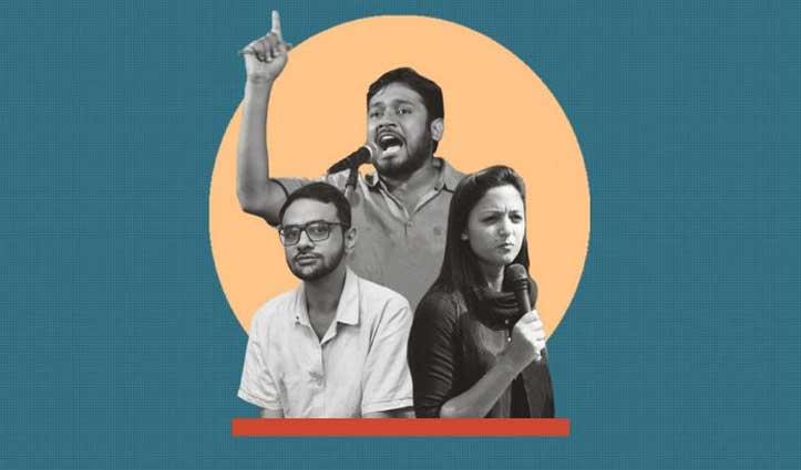 JNU नारेबाजी: दिल्ली पुलिस ने 'केजरीवाल' को लिखा पत्र, कन्हैया पर देशद्रोह का केस चलाने की मांग!