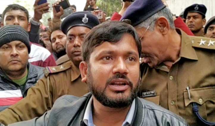 Kanhaiya Kumar के फाफिले पर हमले में 30 के खिलाफ FIR दर्ज