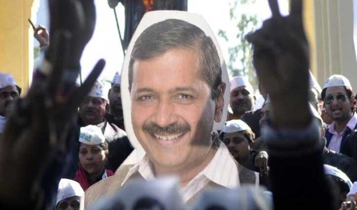 Delhi का फाइनल रिजल्ट आउट: कल नए विधायकों के साथ बैठक करेंगे CM केजरीवाल