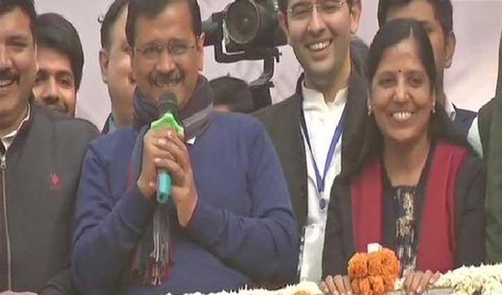 केजरीवाल बोले- 'हनुमान जी ने बरसाई कृपा, यह सिर्फ Delhi नहीं, पूरे भारत की जीत'