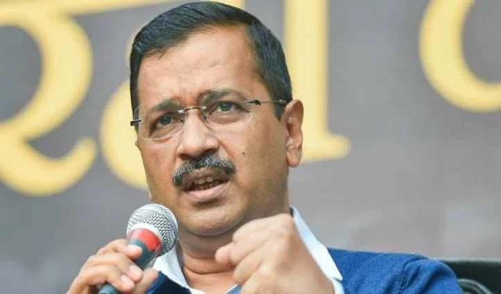 Breaking: दिल्ली के सीएम Kejriwal की तबीयत ...
