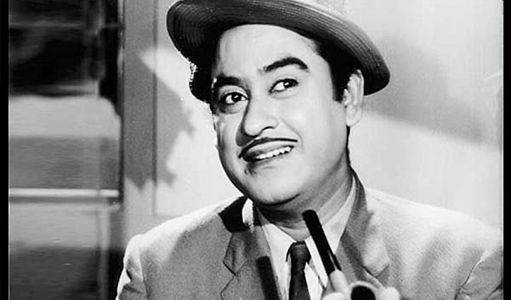 बेगुनाह: 60 साल बाद मिली किशोर कुमार की Ban हो चुकी हिंदी फिल्म की रील