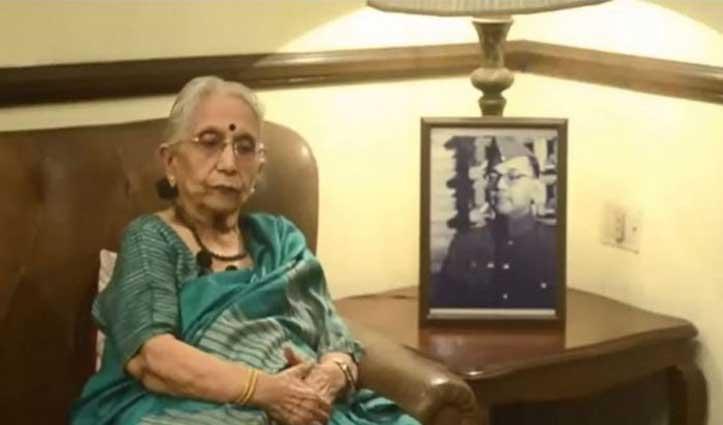 नेताजी सुभाषचंद्र बोस की परिजन व पूर्व TMC सांसद कृष्णा बोस का निधन, ममता ने जताया शोक