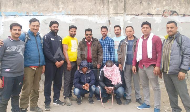 चिट्टा तस्करी मामले में Kullu Police ने दिल्ली से पकड़े दो नाइजीरियन
