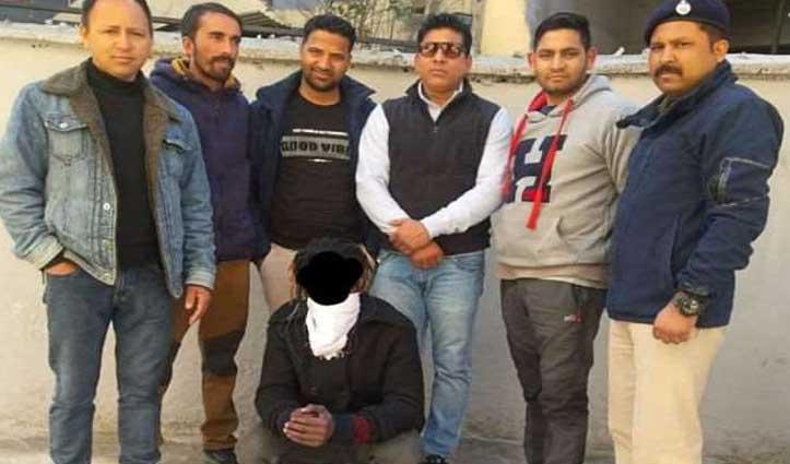 Kullu पुलिस ने दिल्ली से धरा नाइजीरियन, चिट्टे की करता था सप्लाई