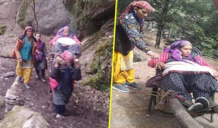 गर्भवती को महिलाओं ने कंधों पर उठाकर 30 किमी सफर कर पहुंचाया निहारनी