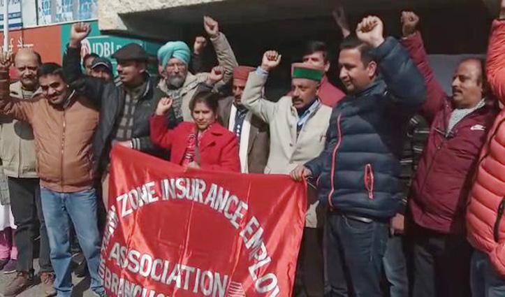 LIC की हिस्सेदारी बेचने के फैसले पर बिफरे बीमा कर्मी, सड़कों पर उतरकर किया Protest