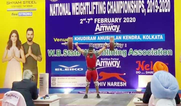 नेशनल वेट लिफ्टिंग प्रतियोगिता : Himachal के विकास ने Kolkata में चमकाया नाम, सातवीं बार चैंपियन